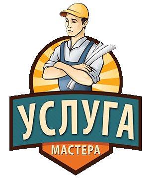САНТЕХНИК. Установка сантехники всех видов. Водопровод, отопление, кан в Бишкек