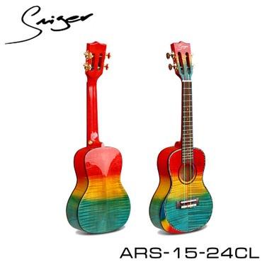 Укулеле концертная Smiger ARS-15-24CLТип: КонцертнаяКорпус