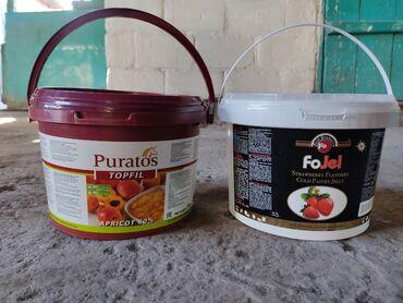 toyota camry 35 цена в бишкеке в Кыргызстан: Продаю ведра 5 кг, около 35 штук