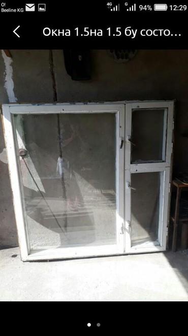 Окна деревянные - Кыргызстан: Продаю бу окна деревянные 2штук