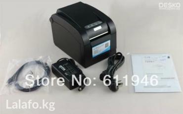 Настольный миниатюрный термопринтер печати этикеток, который идеально