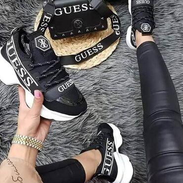 Ženska patike i atletske cipele | Vladicin Han: Odmah dostupne 36-40