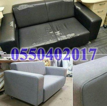 Перетяжка, ремонт мягкой мебели, дизайн, качество в бишкеке в Бишкек