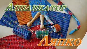 Игольчатые Аппликаторы  и массажеры в Бишкек