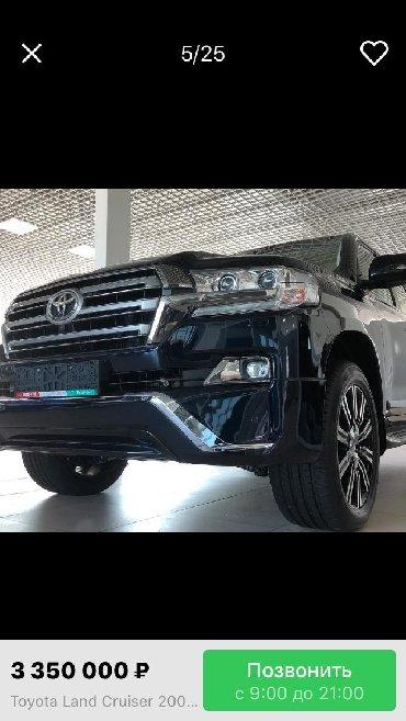 продам салон в Кыргызстан: Toyota Land Cruiser 2011
