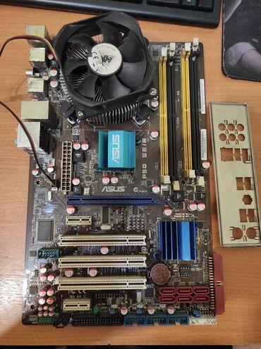 Материнская плата asus p5q se/r 775сокет ddr2, процесор pentium