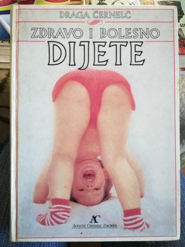 Knjige, časopisi, CD i DVD   Krusevac: Knjiga zdravo i bolesno dete, 467 stranica očuvana kao nova