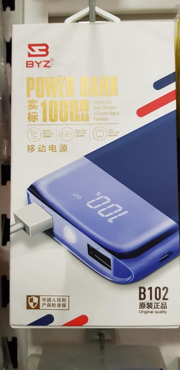 Power bank byz 10000mah в Бишкек