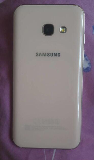 Б/у Samsung Galaxy A3 2017 Розовый