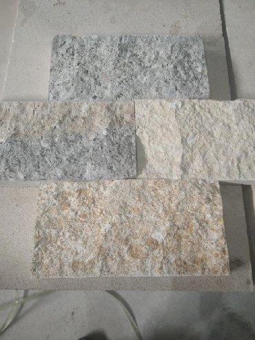 Дизайн, проектирование - Кыргызстан: Рваный камень облицовочный, изготовим любой размер, есть доставка. Зв