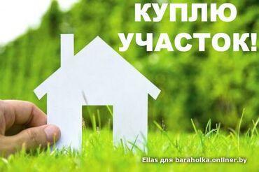 Продам 6 соток Для строительства от собственника