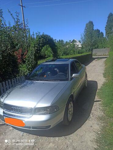 Audi A4 2.6 л. 1995 | 123456 км