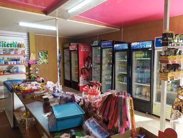 В магазин возле Аламединский рынок требуется терминал