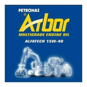 Моторные масла арбор петронас представляем вам всесезонное моторное