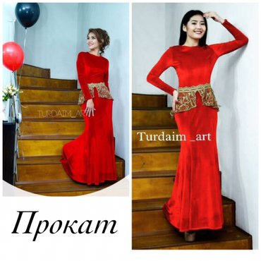 Шикарное платье на прокат Размер: 42-44  в Бишкек