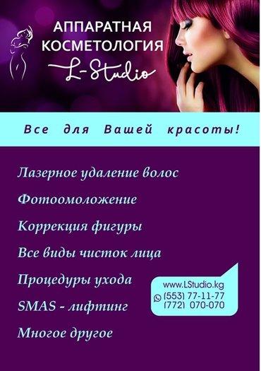 ad-image-44534364