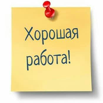 Друзья Комрания GREENWAY предоставляет в Бишкек