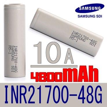 Аккумуляторы - Кыргызстан: 21700 аккумулятор литиевый 10 ампер для электротехники и фонарей