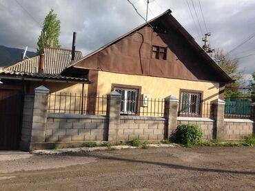 Продам Дом 65 кв. м, 4 комнаты
