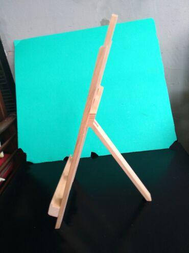 Ostalo | Mladenovac: Slikarski stafelaj za decu stoni od kuvane bukve Visina 50 cm
