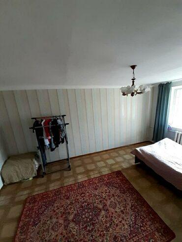 Комнаты в Бишкек: Нужна девушка для совместного проживания
