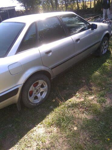 Audi 80 1.9 л. 1992   340543 км