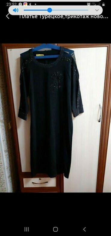 трикотаж платья в Кыргызстан: Платье турецкое,трикотаж,одевали один раз,длина ниже колен