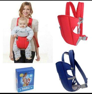 Kengur nosiljka za bebe olaksajte vasoj bebi i sebi jer je tu za vas u - Beograd
