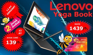 Lenovo Yoga Book 64 GB YB1-X91L в Баку