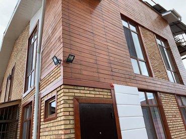 Дома в Кыргызстан: Продам Дома от собственника: 125 кв. м, 4 комнаты
