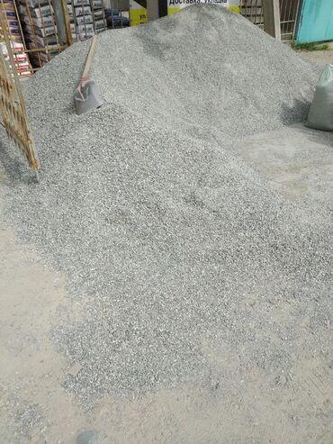 песок в мешках в Кыргызстан: Отсев в мешках Алматинская /Ахунбаеваотсев, цемент, песок, мешки
