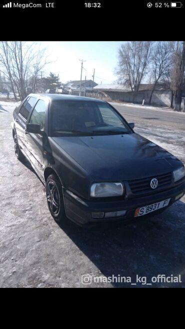 volkswagen ag в Кыргызстан: Volkswagen Vento 1.8 л. 1993