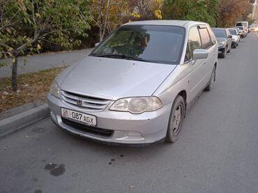 одиссей бишкек in Кыргызстан | АВТОЗАПЧАСТИ: Honda Odyssey 2.3 л. 1999 | 216279 км