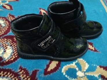 все что угодно в Кыргызстан: ЗдравствуйтеРазмер не подошёл, очень жаль, суперские батиночки, 1700