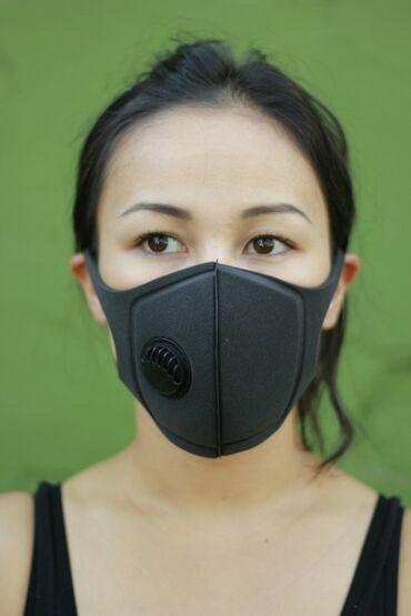 Многоразовая маска Fashion C клапаном  Оптом будет дешевле