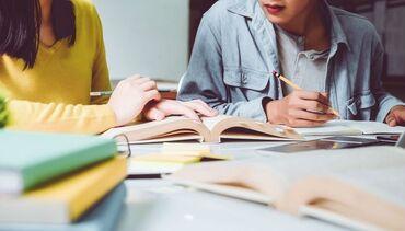 Обучение, курсы - Кыргызстан: Репетитор   Арифметика, Математика, Чтение   Подготовка к школе, Подготовка к экзаменам, Подготовка к экзаменам