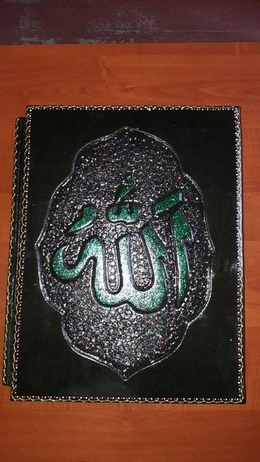 Bakı şəhərində Quran qabi