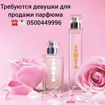 сколько стоит мед в бишкеке в Кыргызстан: Консультант сетевого маркетинга. Любой возраст. Неполный рабочий день. Мед. Академия