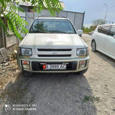 Nissan - Бишкек: Nissan Pathfinder 3.3 л. 1999 | 238543 км