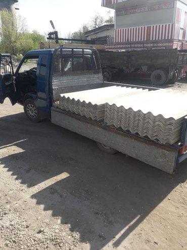 куплю бу скутер в Кыргызстан: Куплю куплю бу шифер куплю бу шифер куплю бу шифер куплю бу