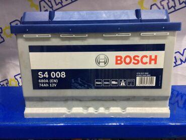 Аккумулятор Bosch S4 008 (74 Ah).Гарантия 2 года + бесплатное