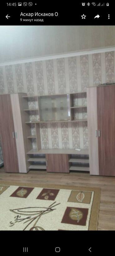 15 объявлений: Мебельные гарнитуры
