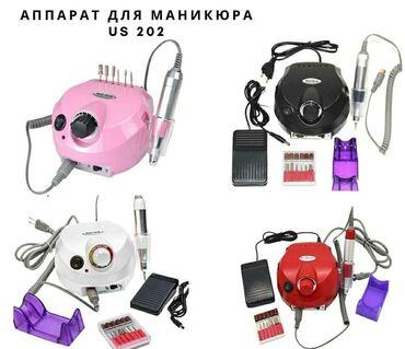 Личные вещи - Мыкан: Продаю маникюрный аппарат две штуки один новый один буу. Пользовалас