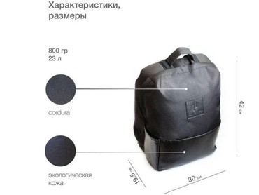 Продаю рюкзак unishift v2 объем 23 литра