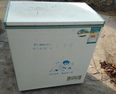 морозильник бишкек дордой Кыргызстан: Продаю морозильник, работает и морозит отлично. 138 литров
