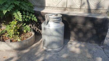 Другая посуда в Кыргызстан: Фляга алюминиевая советская 50 л пищевая чистая молоко под любые
