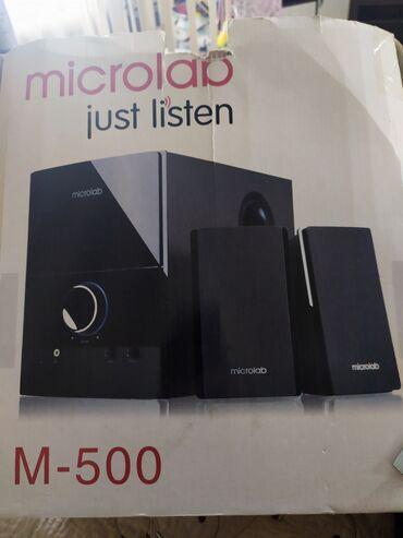 Продам акустику Microlab б/у в отличном состоянии. Прошу 2200 сом вс