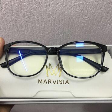 очки для зрения бишкек in Кыргызстан | ОЧКИ: Брендовые компьютерные очки от MARVISIA-ИталияСейчас каждый второй