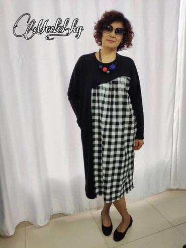 Стильное платье бохо, осталось 1 в Бишкек