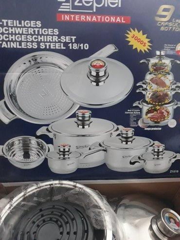 Кухонные принадлежности в Кок-Ой: Наборы посуды